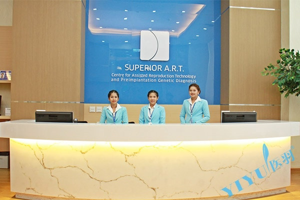 Superior A.R.T医院