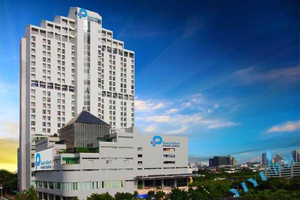 碧雅威医院