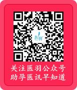 医羽自助平台微信公众号