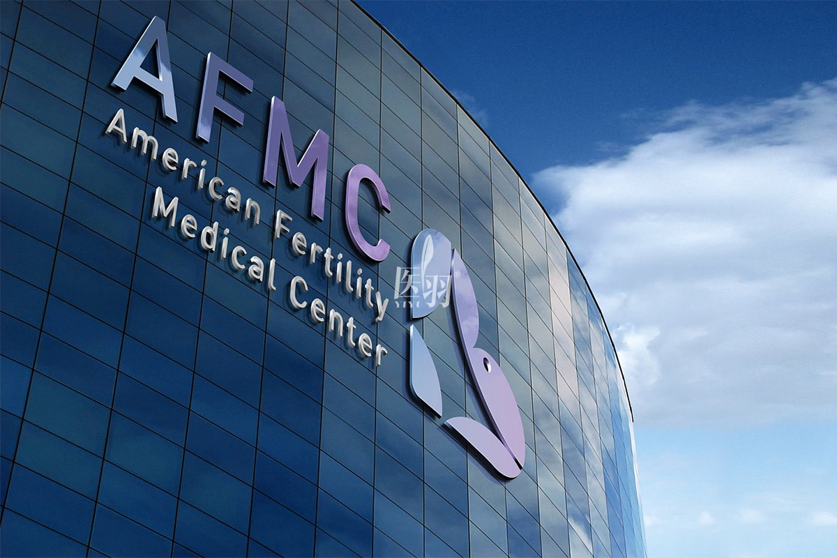 American Fertility Medical Center/美国生殖医疗中心