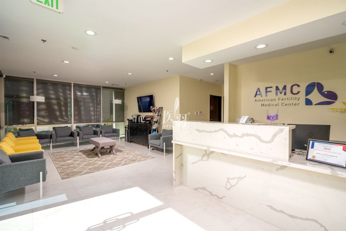 American Fertility Medical Center 前台